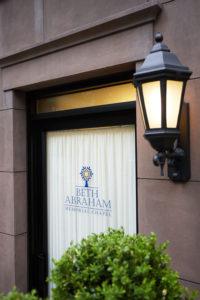 Beth Abraham Midtown Entryway