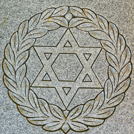 Star of David Inscription Link